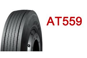 AT559-ICO