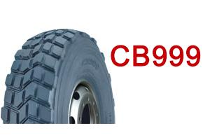 CB999-ICO